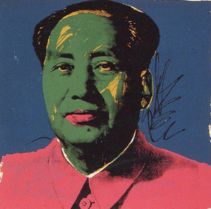 MAO FS II.93 BY ANDY WARHOL