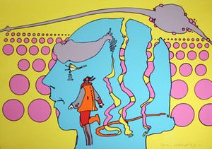 WITHIN AND WITHOUT BY PETER MAX