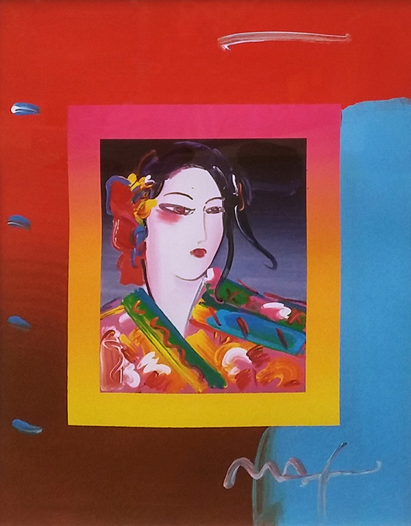 ASIA ON BLENDS BY PETER MAX
