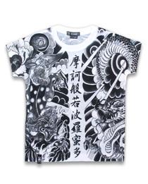 Six Bunnies Asian Dragon Kids Tee Shirt Top