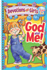 God and Me! Ages 2-5