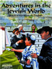 Adventures In The Jewish World Missions Program
