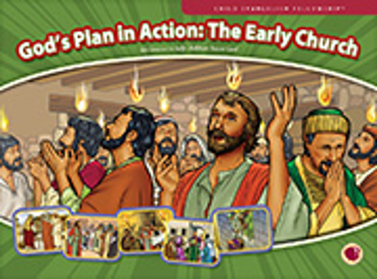 God's Plan in Action: The Early Church (flashcards) 2017