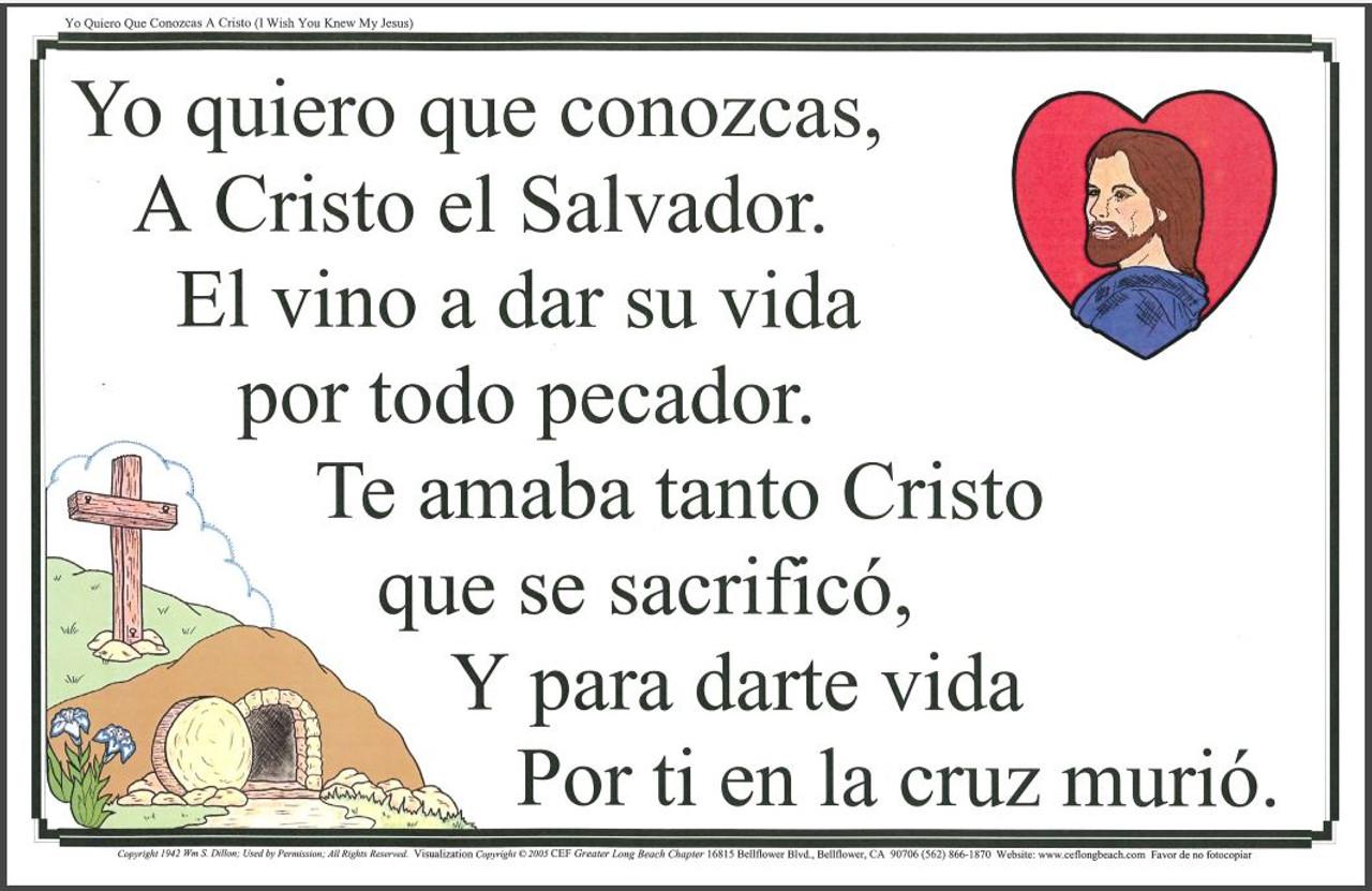 Yo Quiero Que Conozcas A Cristo (I wish you Knew my Jesus)