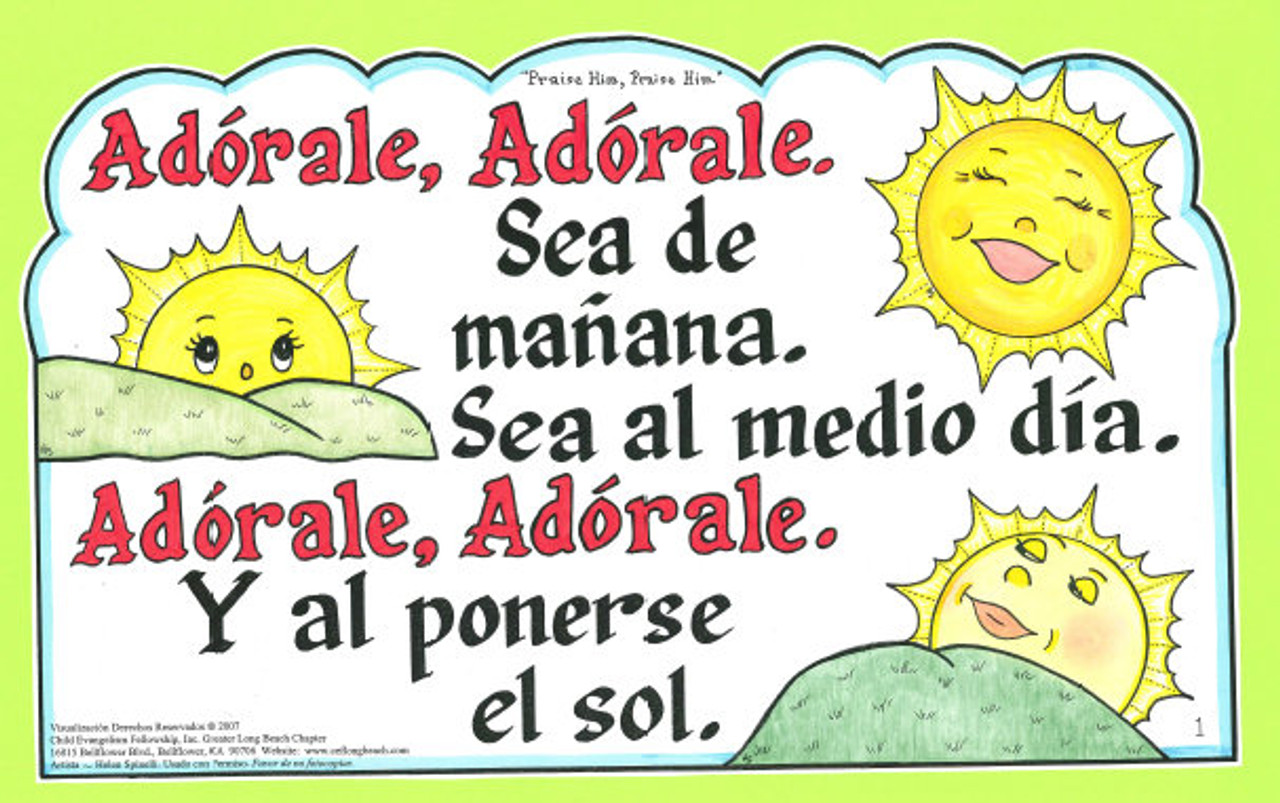 Adorale (Praise Him, Praise Him)