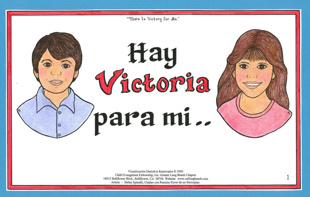 Hay Victoria Para Mi (There Is Victory for Me)