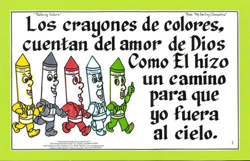 Los Crayones de Colores (Talking Colors)