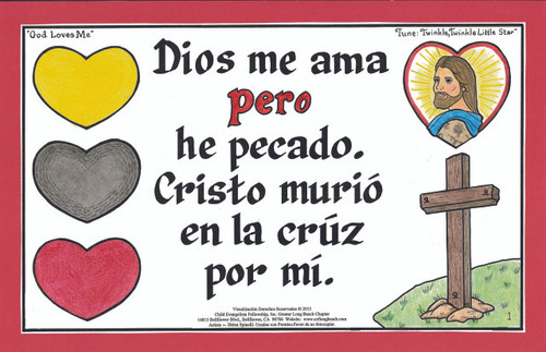 Dios Me Ama (God Loves Me Song)