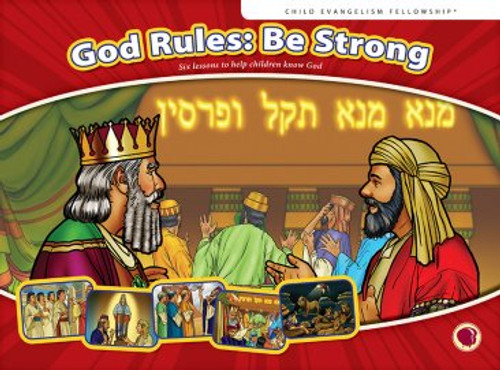 God Rules: Be Strong (flashcards) 2018