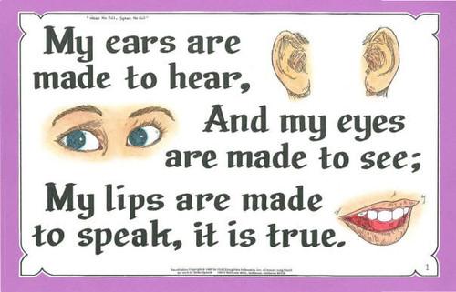 Hear no evil, speak no evil
