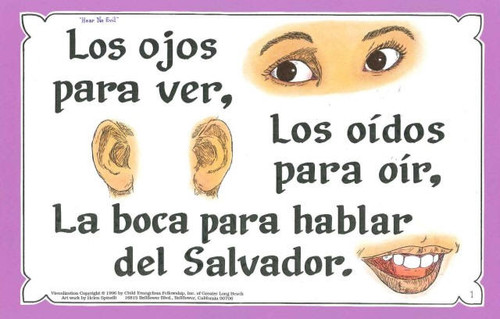 Que Sean Puros, O Señor (Hear No Evil)