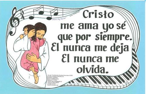 Jesús Mi Salvador (Jesus my Savior)