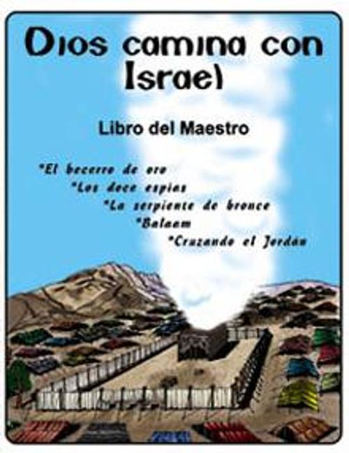 Dios Camina con Israel