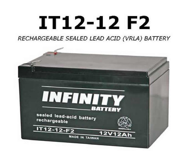 GS Infinity - IT 12-12 F2 - 12volt - 12Ah - F2