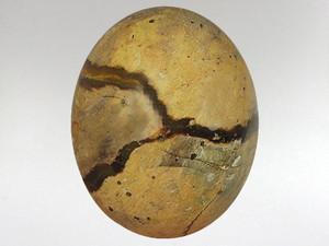 Egg - Thunder Egg Large