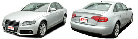 FIND NEW AFTERMARKET PARTS TO SUIT AUDI A4 B8 2008-