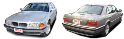 FIND NEW AFTERMARKET PARTS TO SUIT BMW 7 SERIES E38 1994-