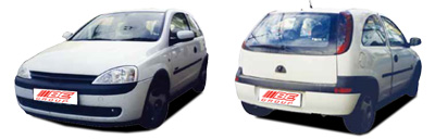 FIND NEW AFTERMARKET PARTS TO SUIT HOLDEN BARINA/OPEL CORSA 2000-