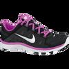 Nike Flex Supreme TR 2 Training Shoe N-616694-007 Image 2
