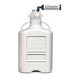 EZwaste System, 40L Bottle, 120mm VersaCap, 6 Ports (1/8 OD) Carbon Filter