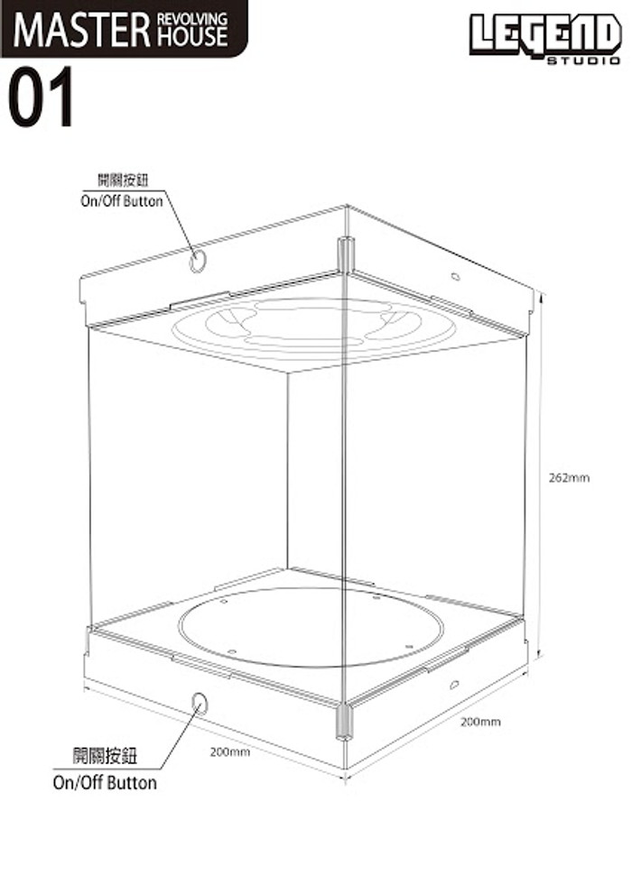 "Legend Studio - Master Light House Display 8"" - Case 01"