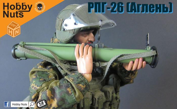 Hobbynuts - RPG26