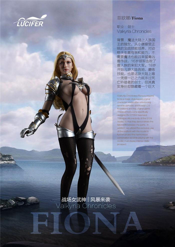 Lucifer - Valkyria Chronicles Fiona - Accessory Set