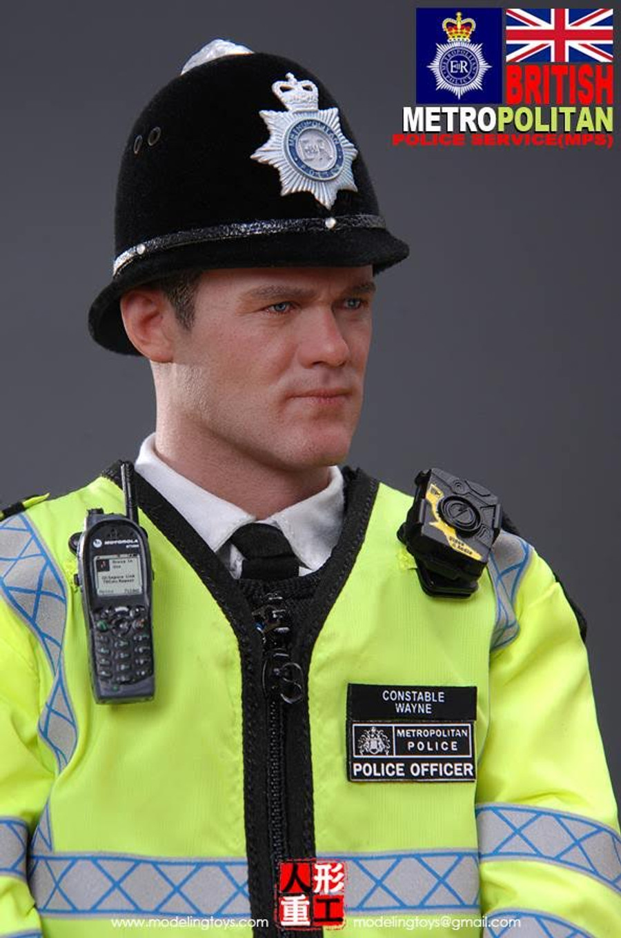 Modeling Toys - Military Series: British Metropolitan Police Service (MPS)