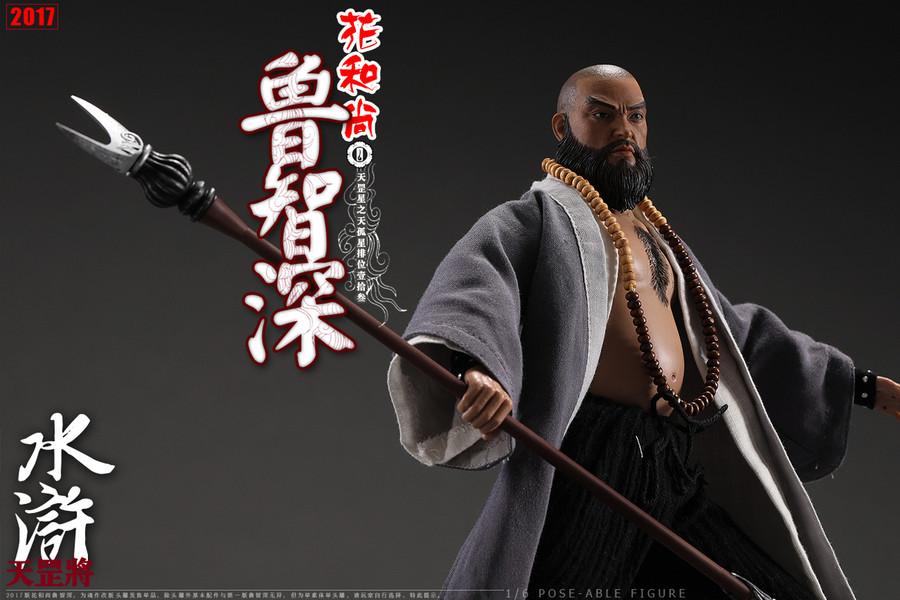 O-Soul Models - Lu Zhishen Lu Da