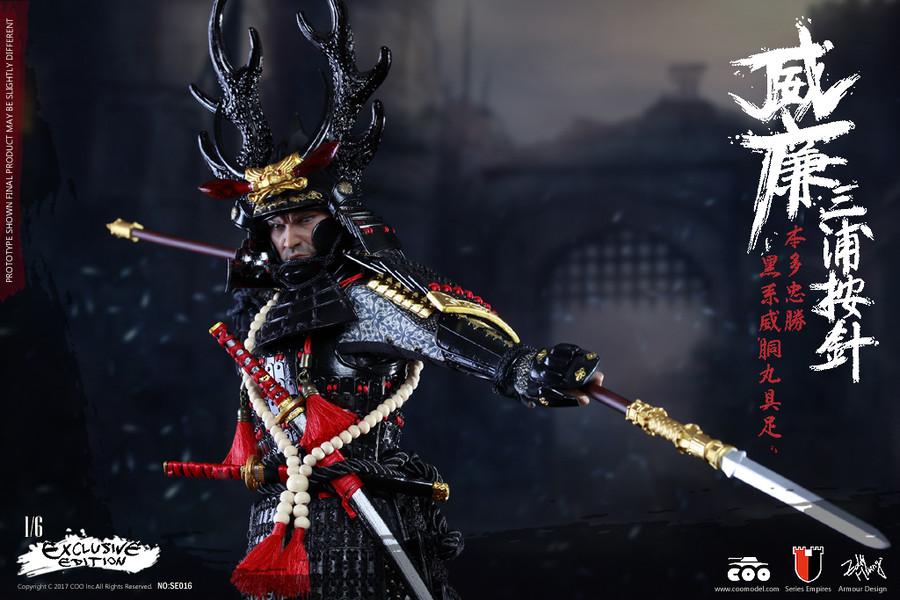 COO Model - William Adams A.K.A Miura Anjin in Honda Tadakatsu's Gusoku (Exclusive Ver)