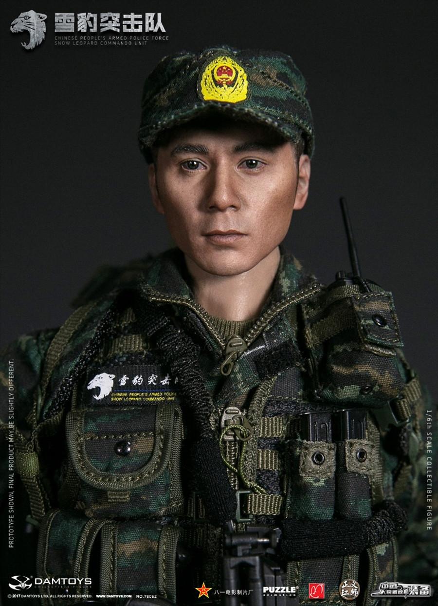 DAM Toys - Armed Police Force: Snow Leopard Commando Unit Team Member