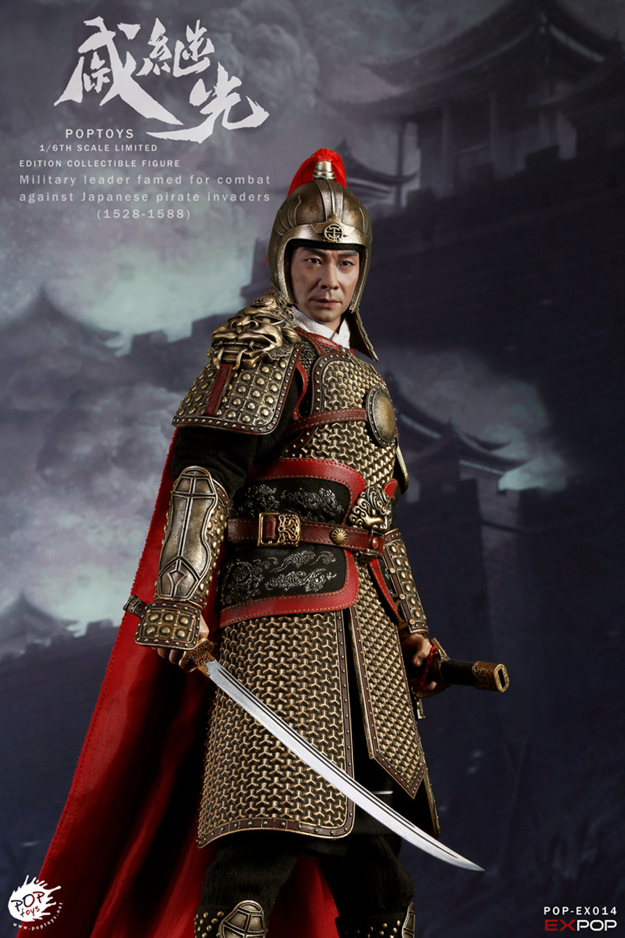 Pop Toys - National Hero of Ming Dynasty General Qi Jiguang