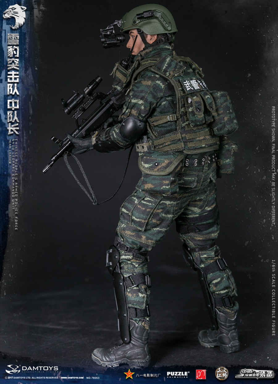 DAM Toys - Chinese People's Armed Police Force Snow Leopard Commando Unit Team Leader