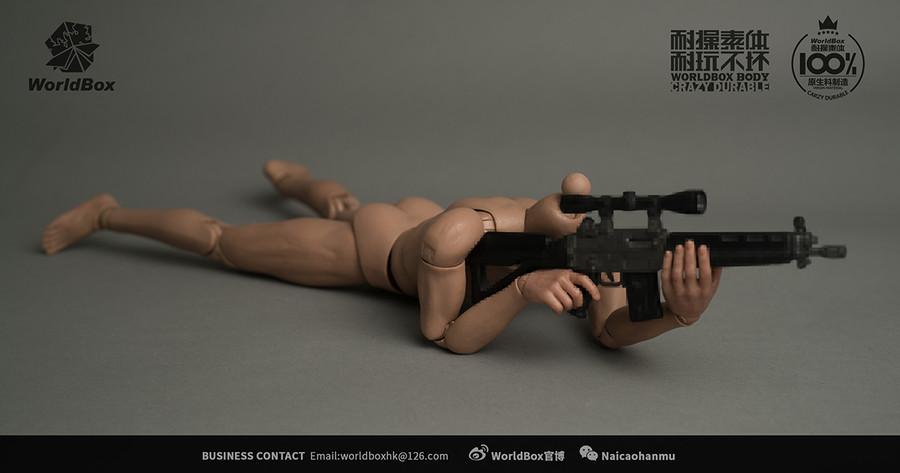 World Box - Durable Soldier Body