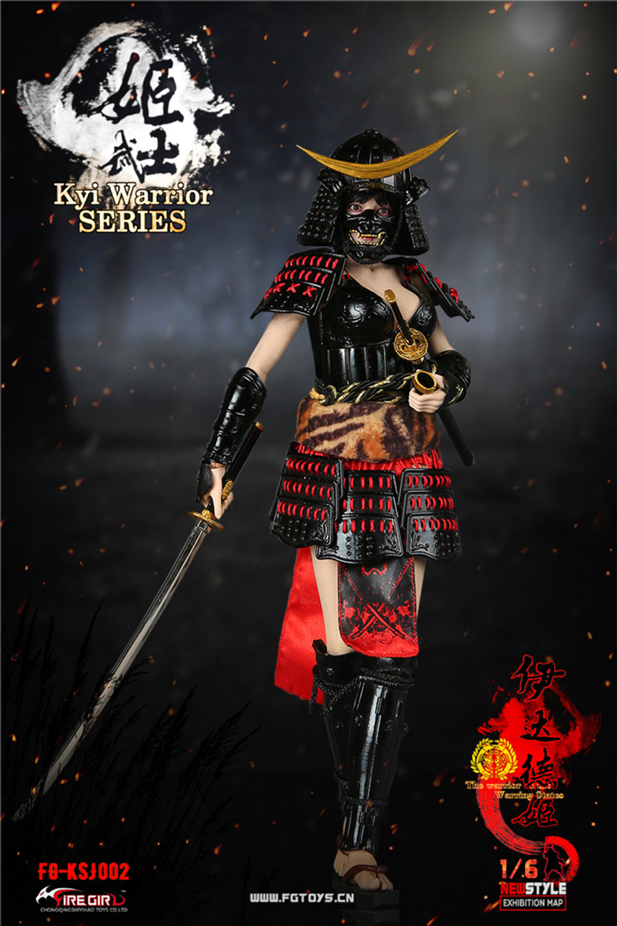 Fire Girl Toys - Warring States of Japanese Women: Warrior Suit Eadda Tokuhime - Black