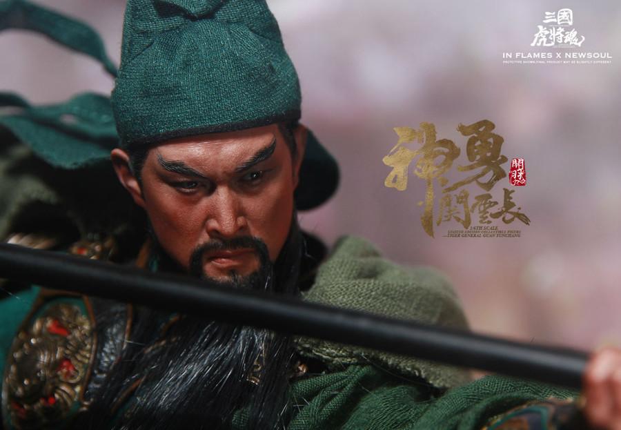 Inflames Toys x Newsoul Toys - Guan Yunchang & The Chitu Horse