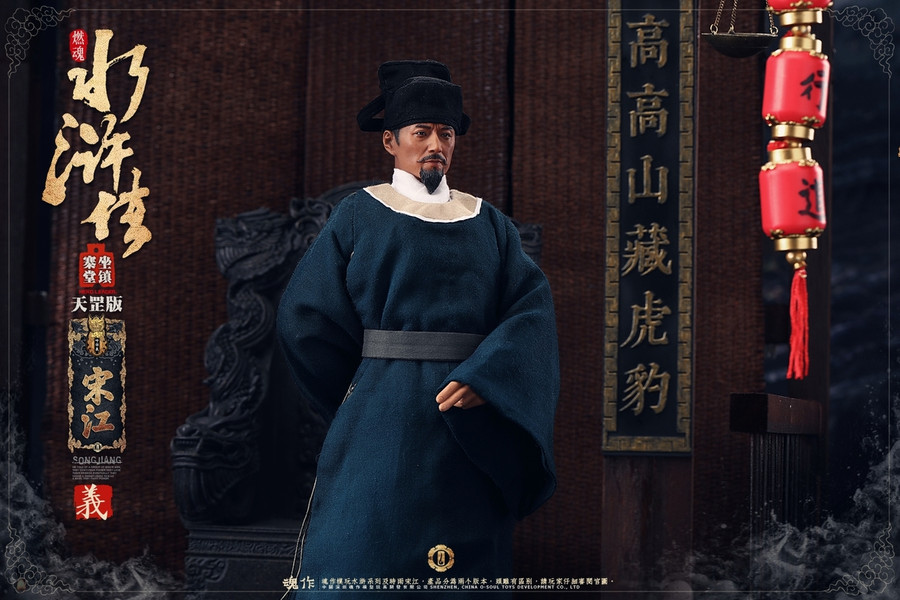 O-Soul Models - Water Margin Song Jiang Deluxe