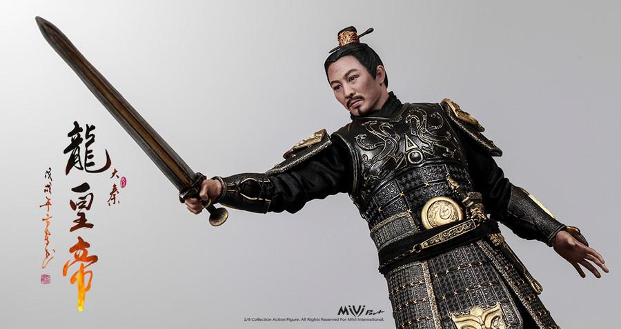 MiVi Pro+ - Emperor Dragon