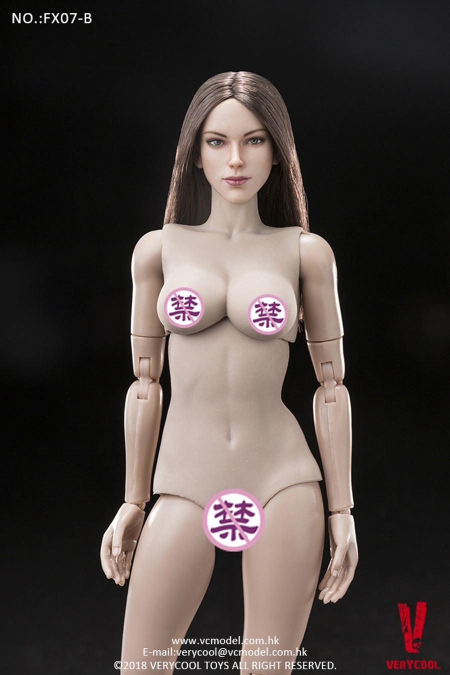Very Cool - Supermodel Head Sculpt and Female Body Set - Brown Straight Hair