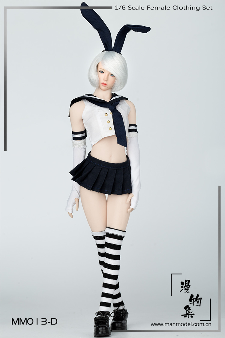 Manmodel - Sailor Suit