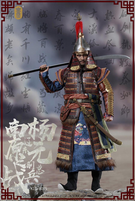 Kong Ling Ge - Deputy General of Liaodong in Namwon War - Yang Yuan