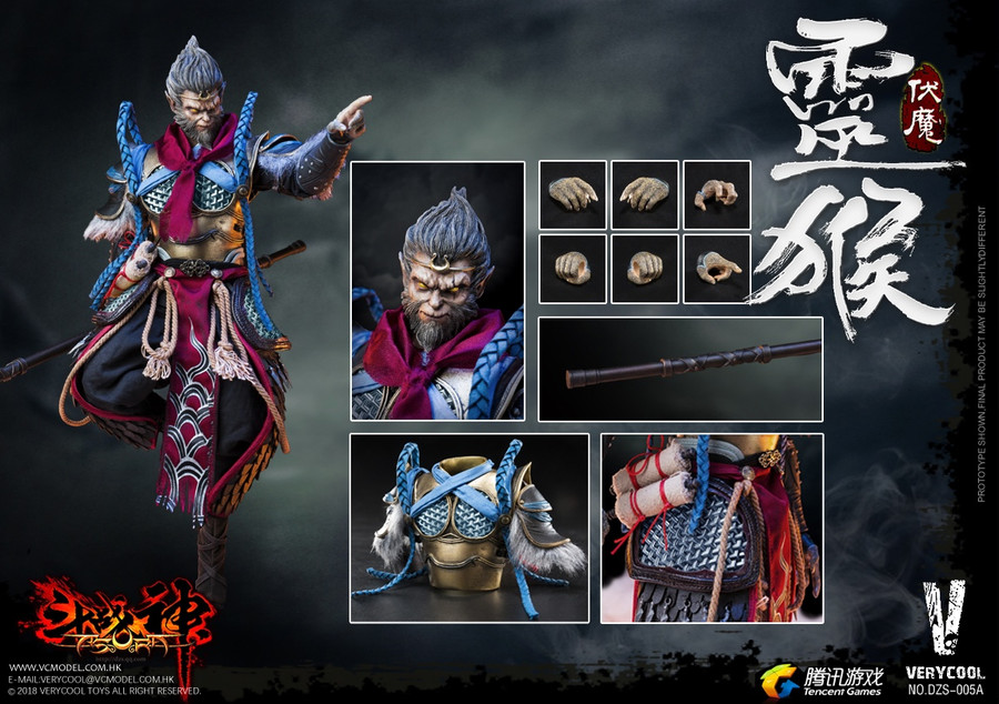 Very Cool - Monkey King Standard Edition