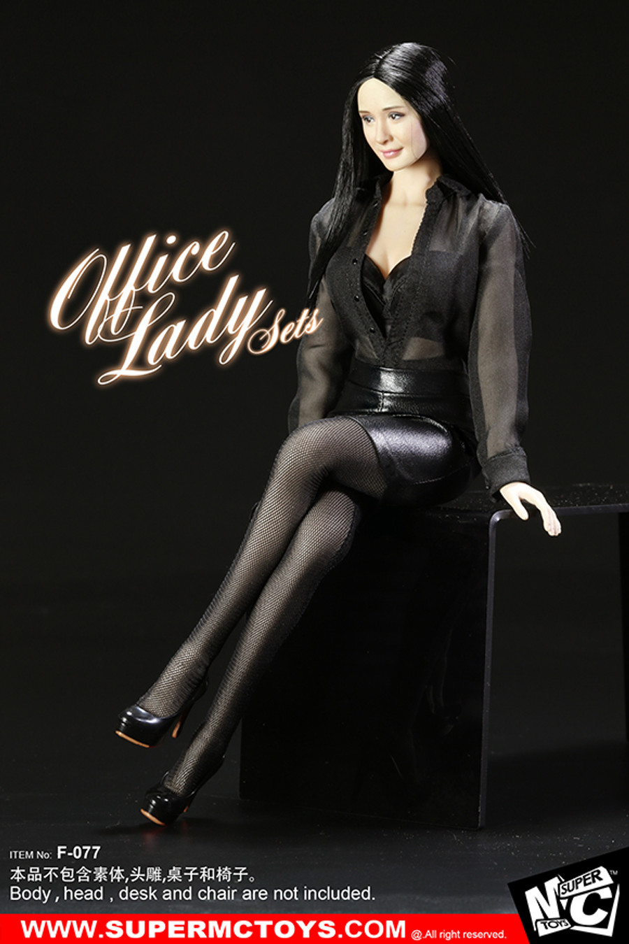 Super MC Toys - Office Lady Set
