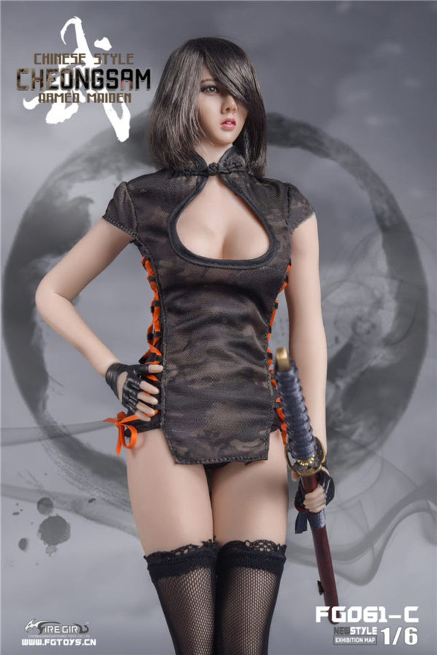 Fire Girl Toys - Combat Cheongsam
