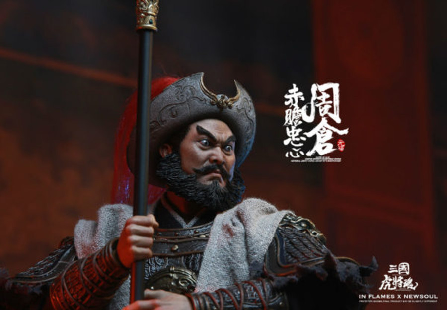 Inflames Toys x Newsoul Toys - Soul of Tiger Generals: Zhou Cang