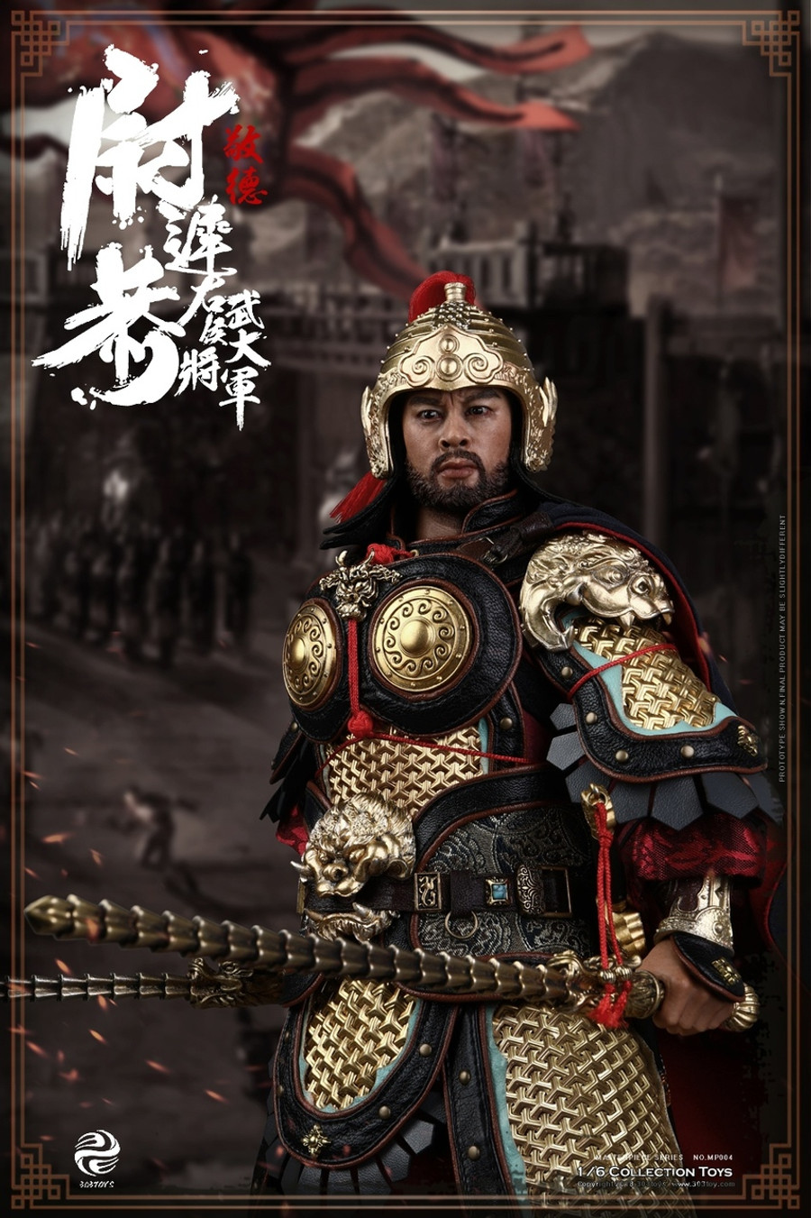 303 Toys - The Military Marquis - Yuchi Gong A.K.A Jingde