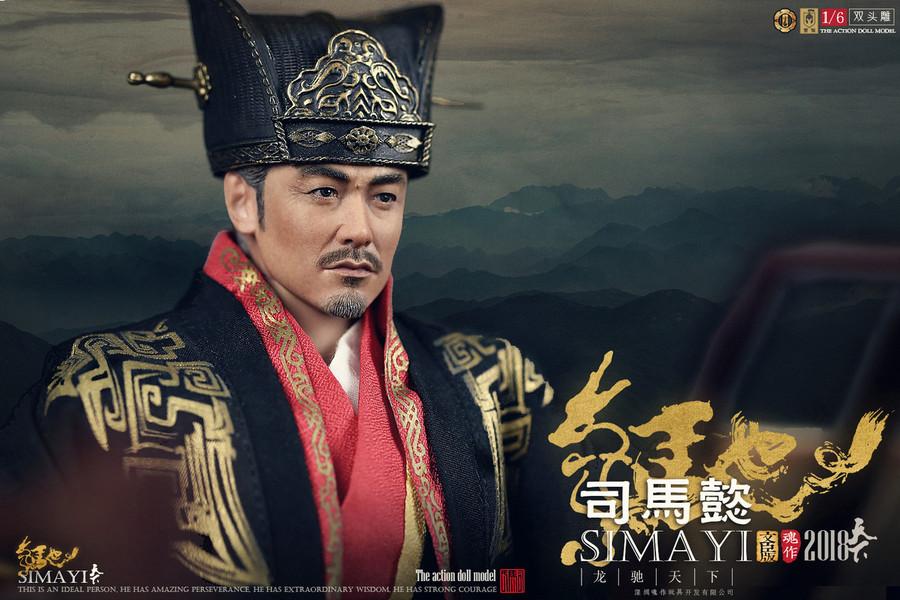O-Soul Models - Three Kingdoms - Sim Yi Minister