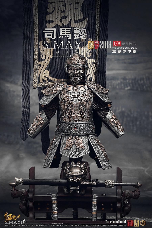 O-Soul Models - Three Kingdoms - Sim Yi Deluxe Version