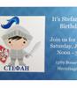 Serbian Knight Customized Party Invitations- Set of 25