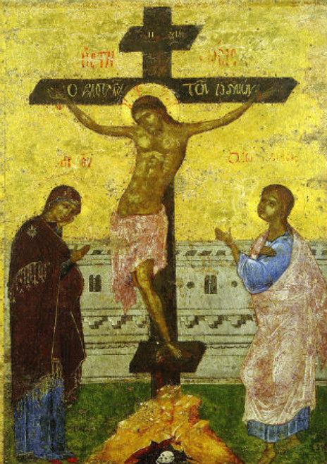 Crucifixion Icon- Icon III